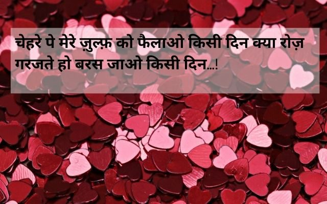 aarzoo-shayari-in-hindi