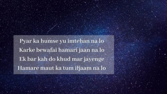 sad-love-quotes-in-hindi