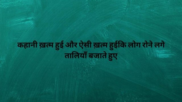 Mother-death-anniversary-quotes-in-hindi
